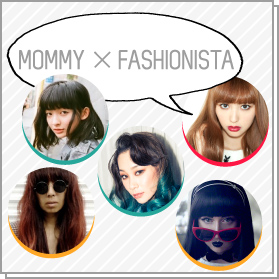 MOMMY X FASHIONISTA